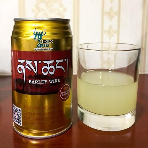 "Tibetan Barley Wine ""Chang"" チベットの大麦醸造酒「チャン」"