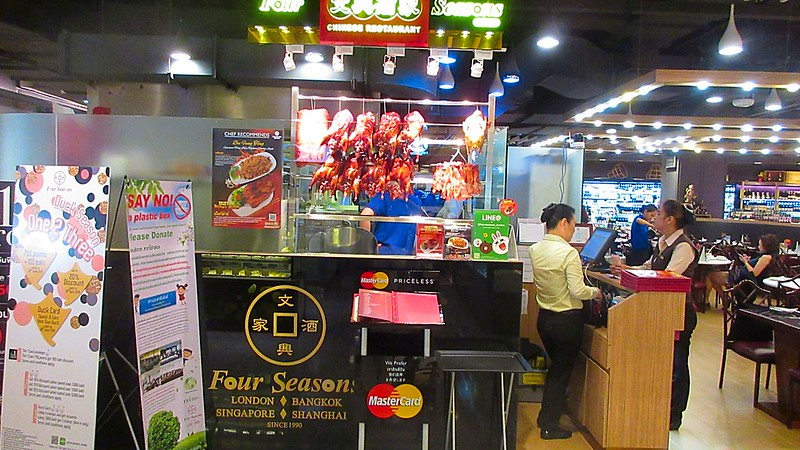 Central food hall Chidlom Bangkok