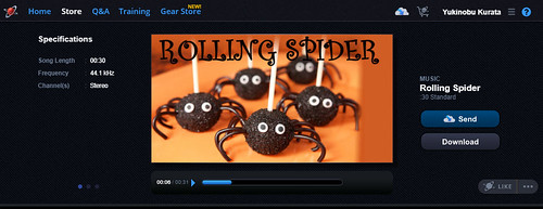 DigitalJuice_「Rolling Spider」(30 Standard)_2017-12-12_14-08-00