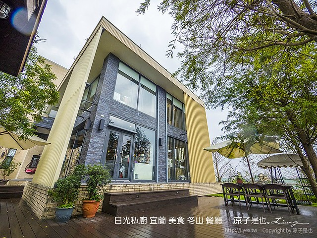 日光私廚 宜蘭 美食 冬山 餐廳 48