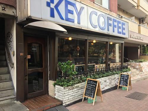 ジンジンカフェ
