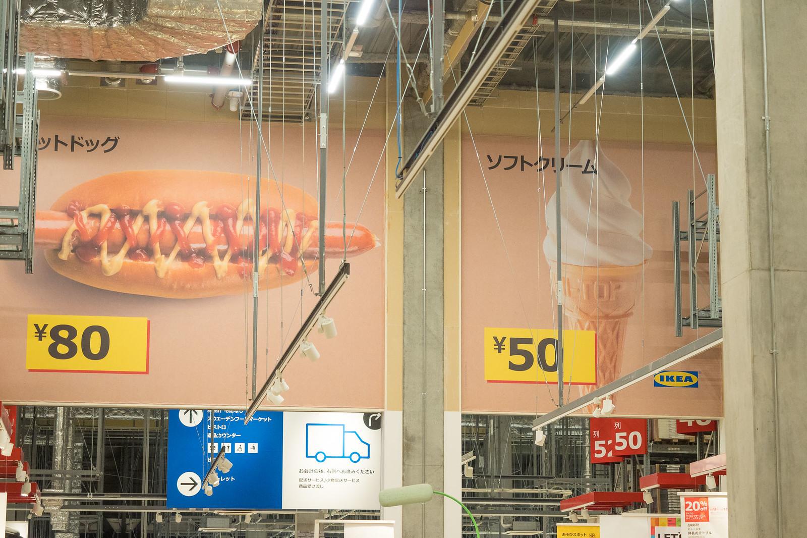 IKEA_tachikawa-43