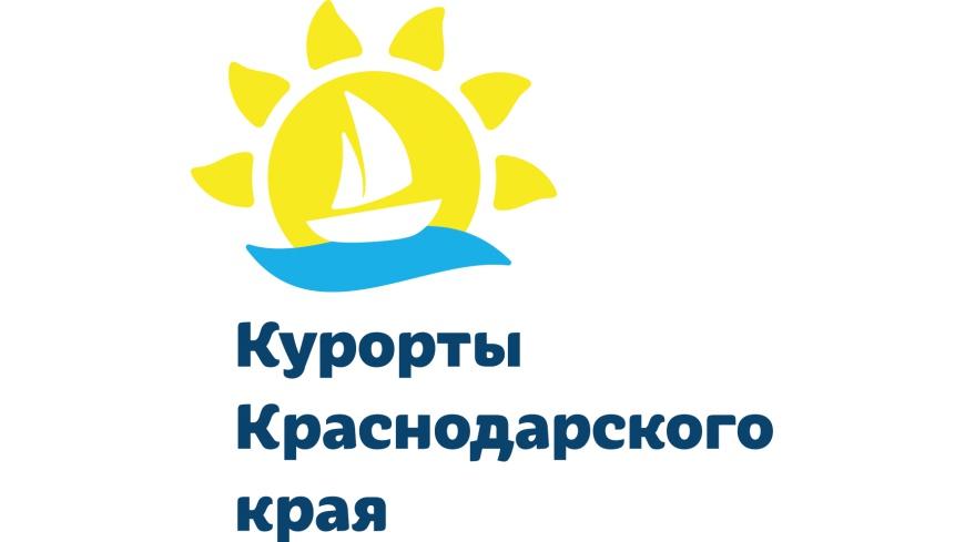 В Сочи прошел семинар для представителей санаторно-курортной отрасли
