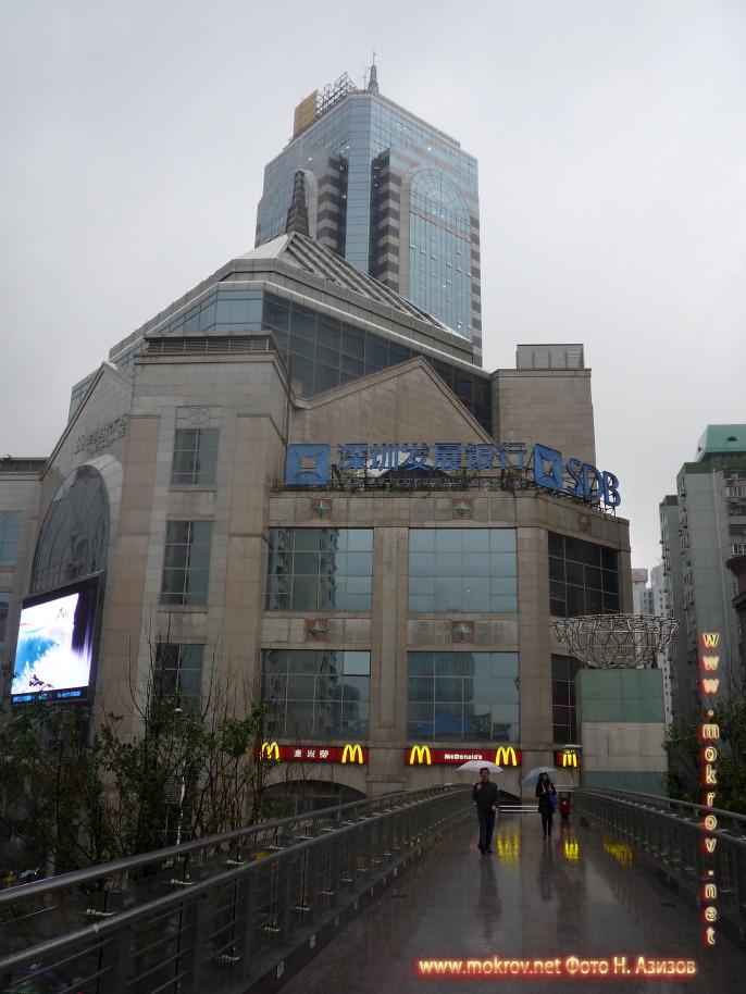 Шанхай пейзажи