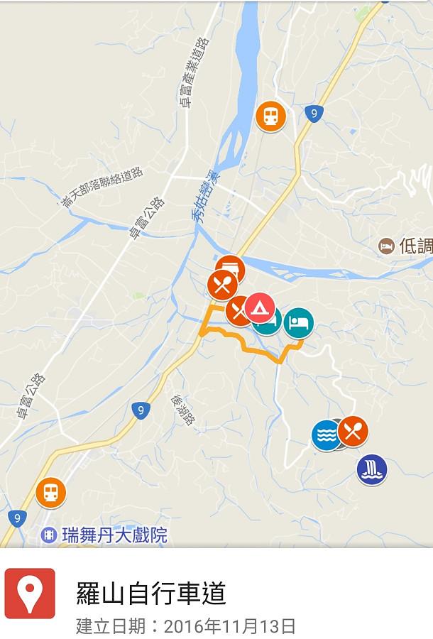 台東景點 羅山自行車道15