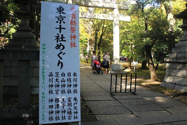 akasakahikawajinja_0009