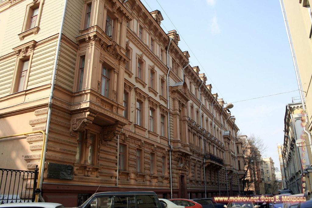 Романов переулок 3с1.