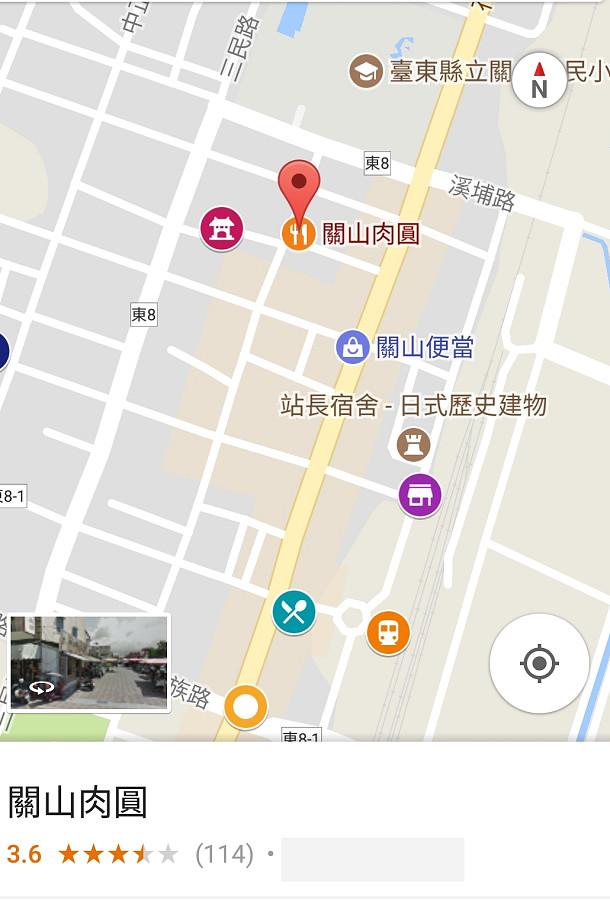 台東景點 關山自行車道01
