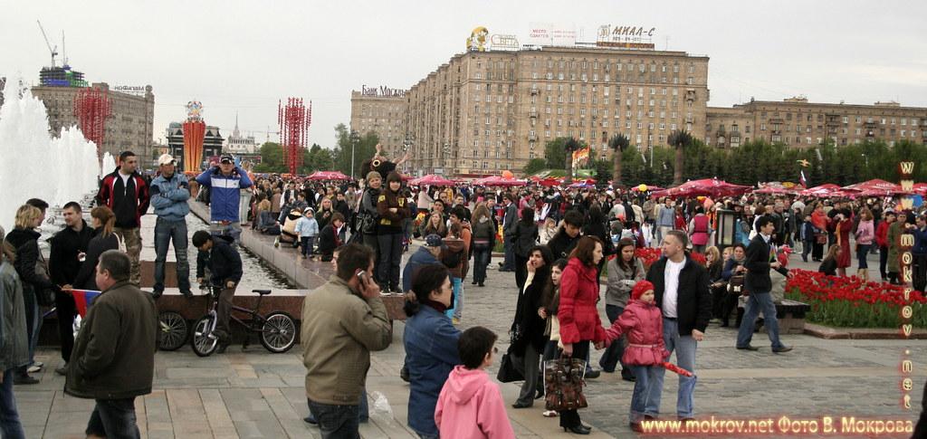 9 мая 2008 Поклонная гора г.Москва.