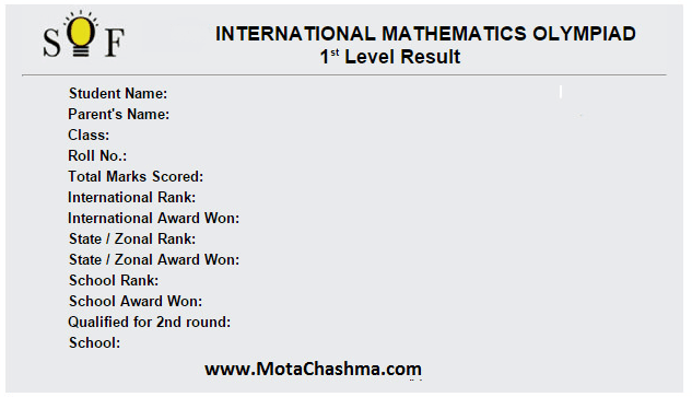 IMO Results 2018-19 Level 2: Check 12th SOF IMO Cut Offs