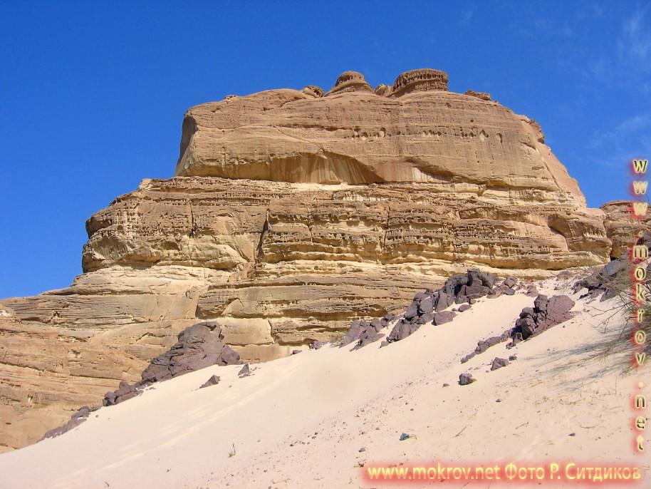 Синайская пустыня пустыня, белый каньон и фотограф