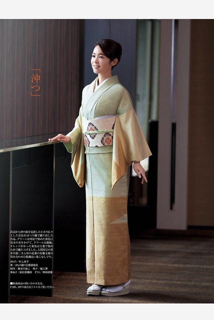 Люди в кимоно IMG_6614