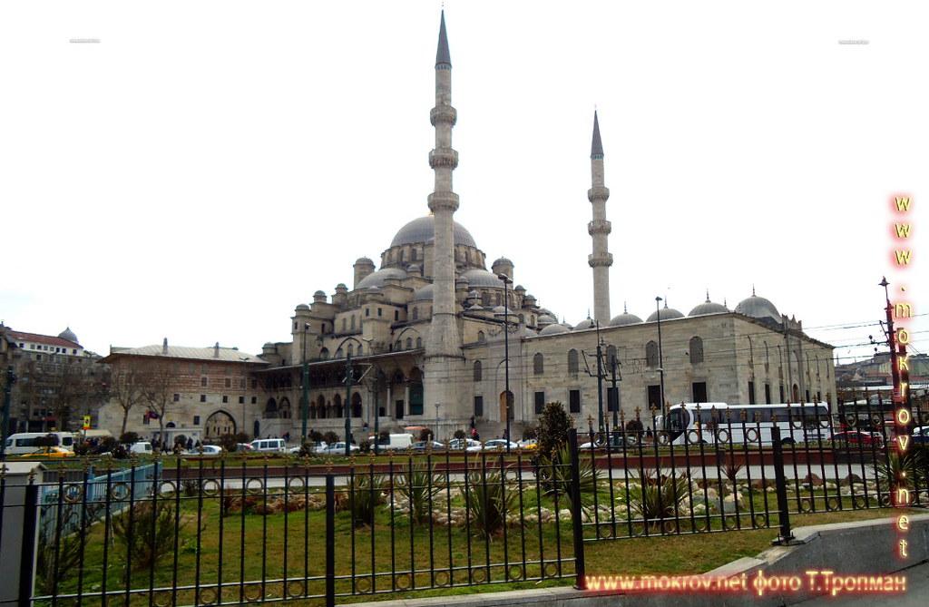 Город Стамбул — Турция