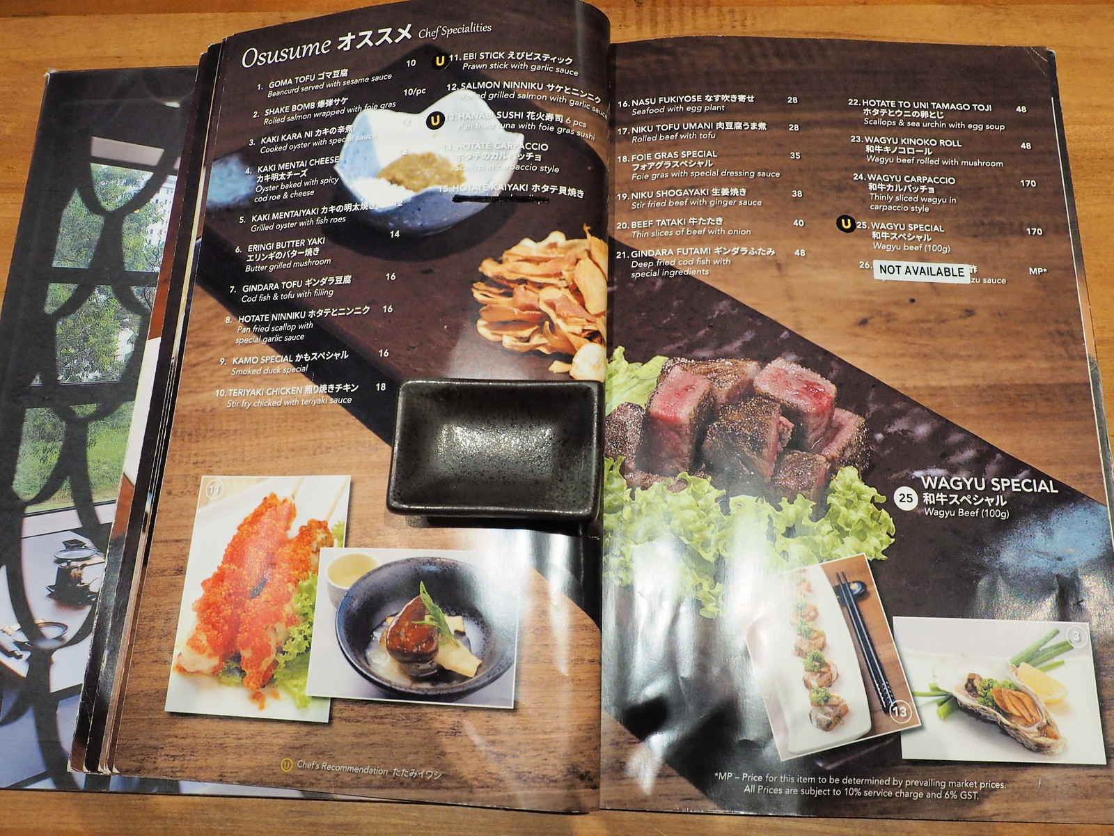 Menu of Osusume (Chef Specialties)