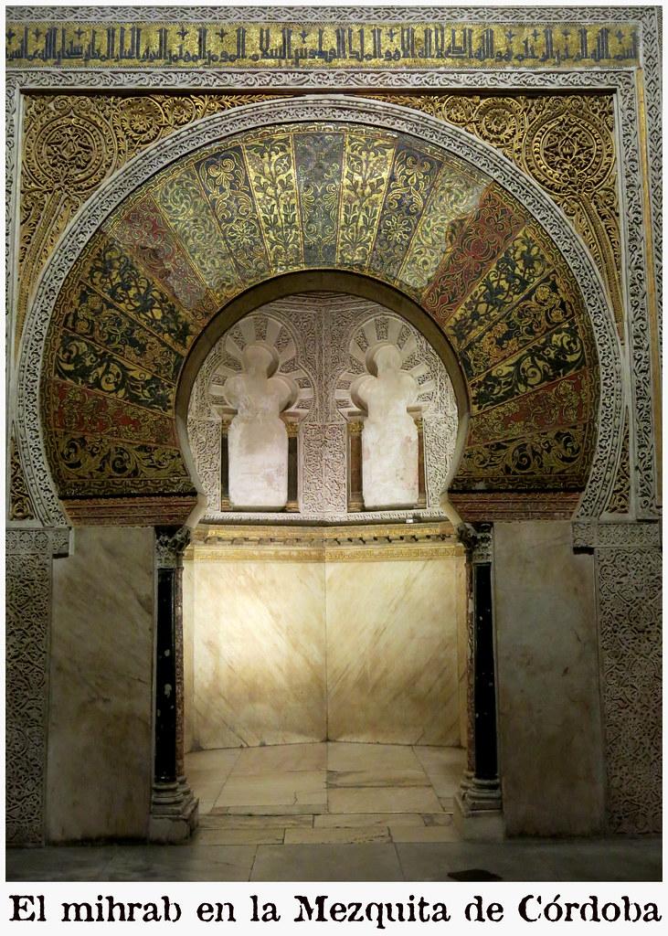 El mihrab en la Mezquita de Córdoba