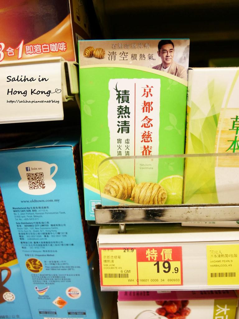 香港必買伴手禮紀念品推薦 (5)