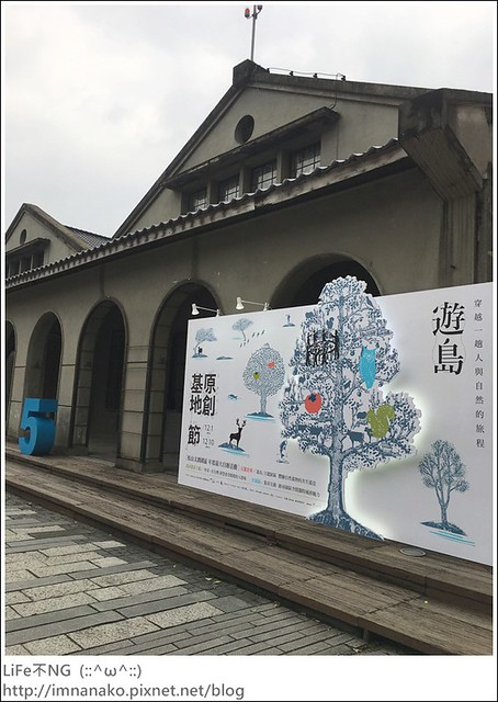 2017原創基地節「遊島」