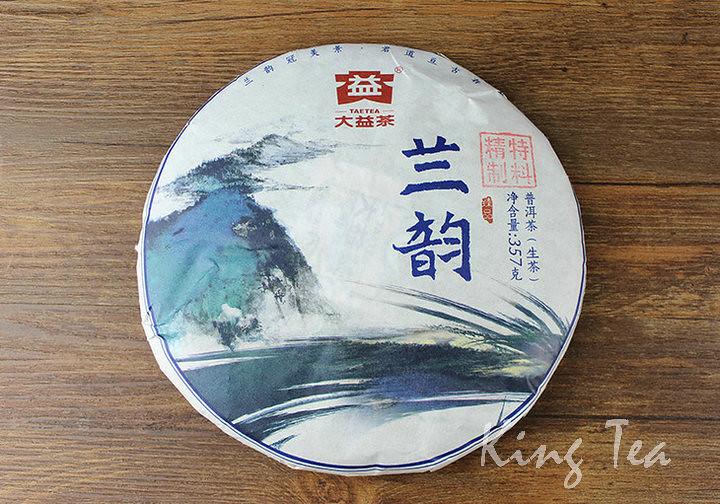 Free Shipping 2016 TAE TEA DaYi LanYun Cake 357g China YunNan MengHai Chinese Puer Puerh Raw Tea Sheng Cha