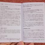 Bluetooth ヘッドフォン HD501 開封レビュー (8)