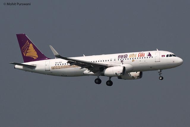 Cambodia Angkor Air (K6/KHV) / A320-232 / XU-353 / 10-29-2017 / HKG
