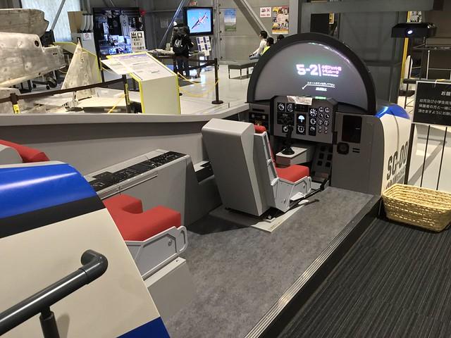 かかみがはら航空宇宙科学博物館収蔵庫 489