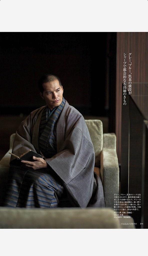 Люди в кимоно IMG_6624