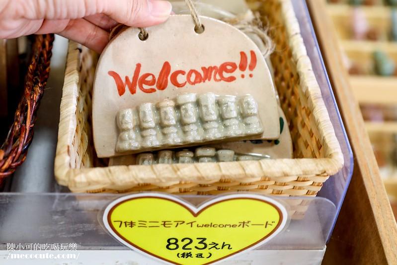 大榮旅行社,大榮旅行社評價,摩艾巨石像,日南太陽公園摩艾廣場門票,日本摩艾,日本旅遊,日本景點,日本跟團旅遊 @陳小可的吃喝玩樂