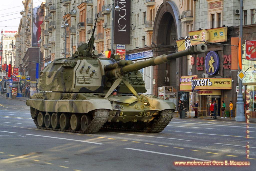 Военный парад 9 мая 2008 г. в Москве фото