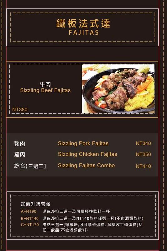 ak12菜單ak12西門菜單ak12美式小館訂位西門町推薦美式餐廳西門美式漢堡 (28)