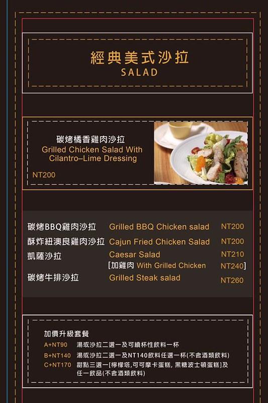 ak12菜單ak12西門菜單ak12美式小館訂位西門町推薦美式餐廳西門美式漢堡 (27)