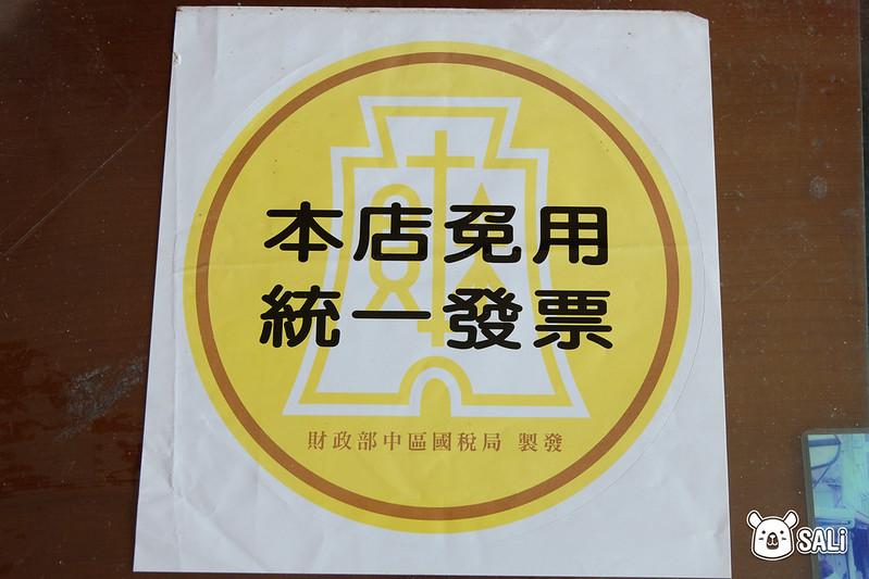 盛東珍餅舖-14
