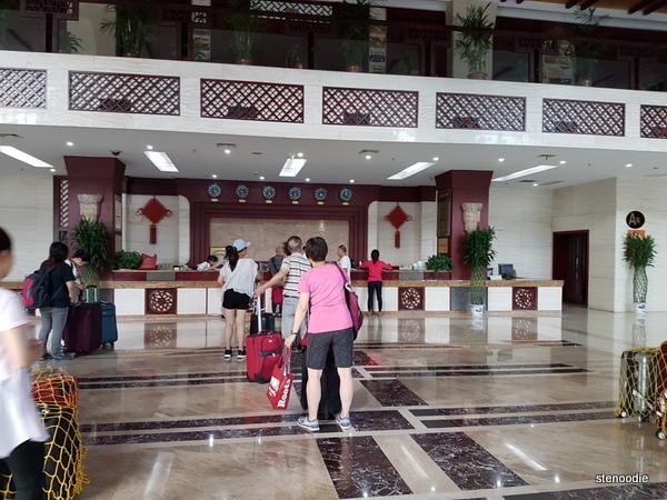 Jingxi International Hotel lobby