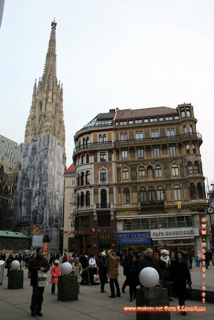 Исторический центр Вены, столица Австрии пейзажи