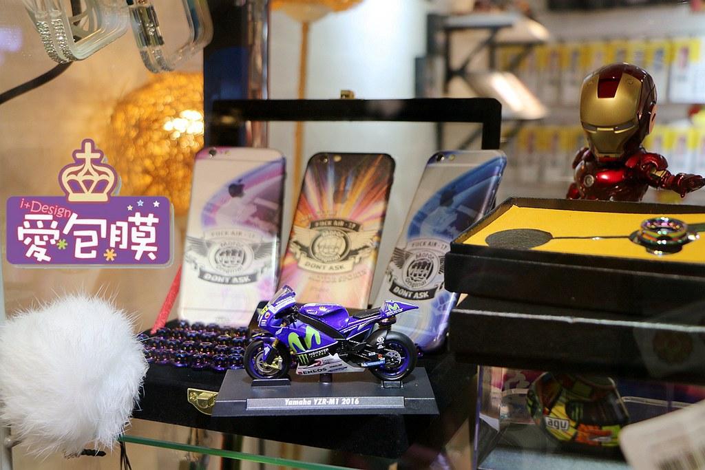 愛包膜-西門新宿 精準保護貼鋼化玻璃專業手機包膜014