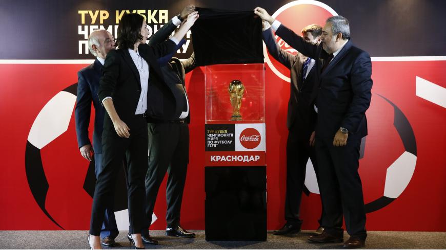 В Краснодарском крае встретили Кубок чемпионата мира по футболу