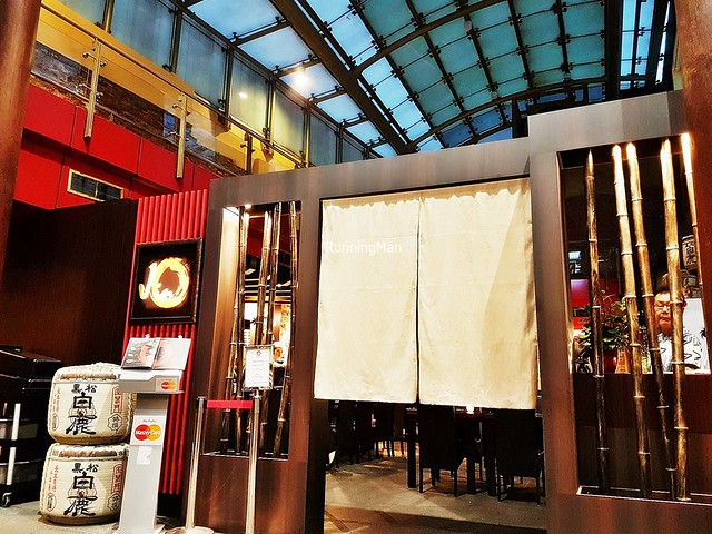 Jin Fine Dining Exterior