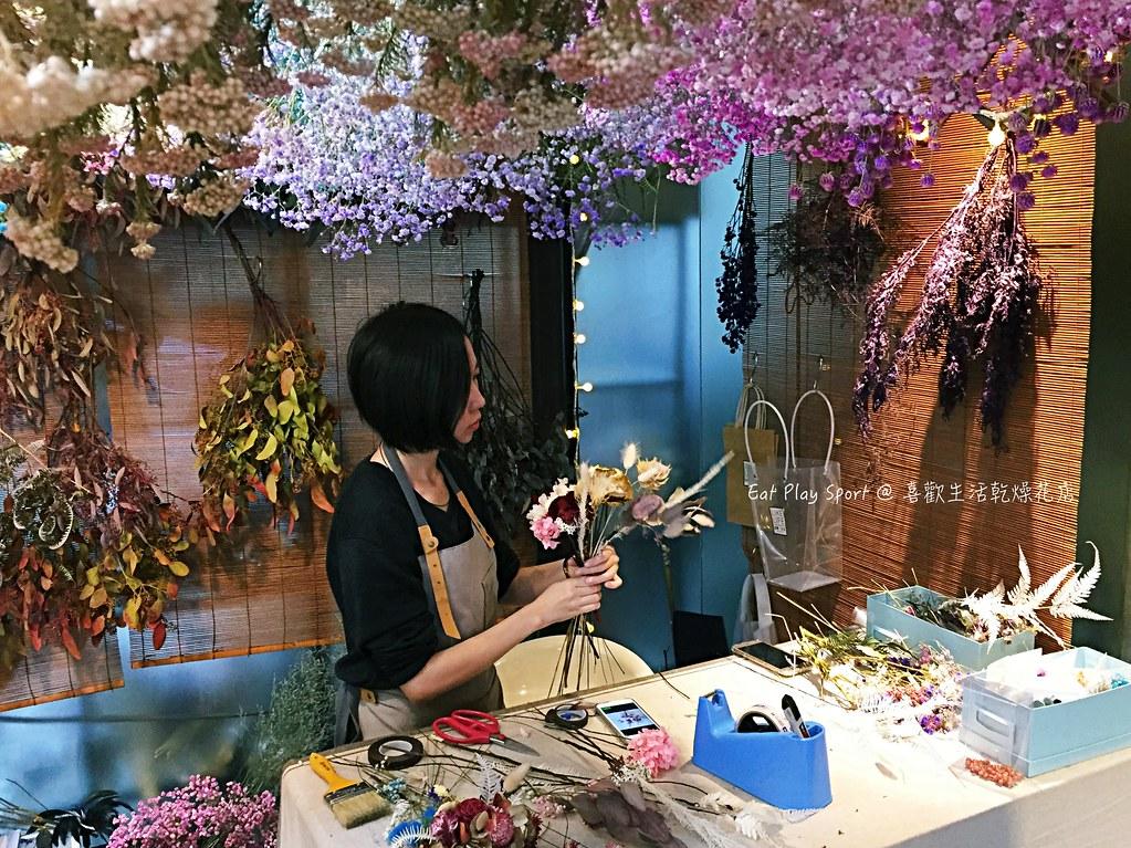 新娘捧花推薦台北,喜歡生活新娘捧花花店
