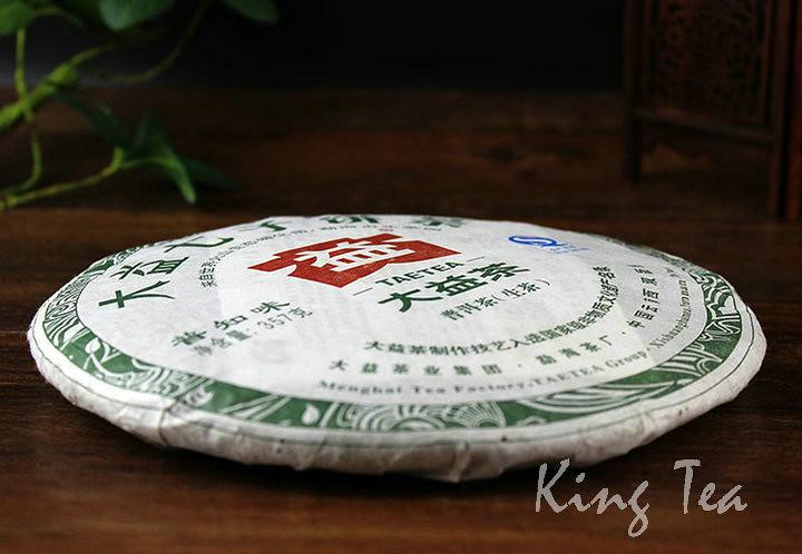 Free Shipping 2011 TAE TEA DaYi PuZhiWei Beeng Cake 357g China YunNan MengHai Chinese Puer Puerh Raw Tea Sheng Cha Premium