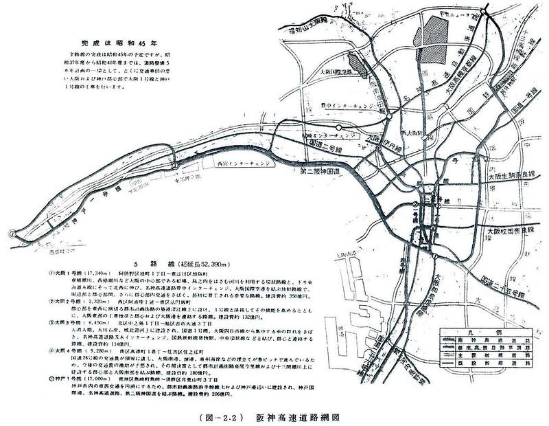 阪神高速道路網計画路線図