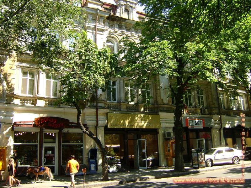Город Одесса — Украина Германии с фотоаппаратом прогулки туристов