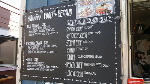 mystical eats menu