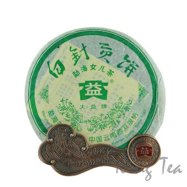 Free Shipping 2005 TAE TEA DaYi BaiZhenGongBing (Batch 601) White Needle Royal Cake NvEr Cha China YunNan MengHai Chinese Puer Puerh Raw Tea Sheng Cha