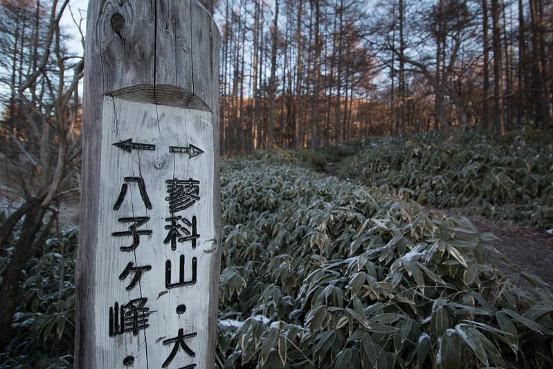 20151220-蓼科山-0041.jpg