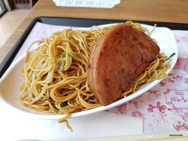 Fried noodles in soy sauce and luncheon meat