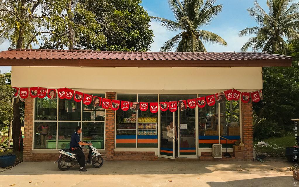 05.11-Racha-Island-Thailand-canon-2860