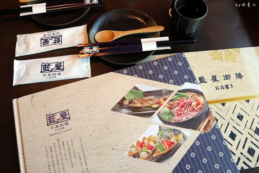 38327395356 5f8b8c0667 b - 熱血採訪|藍屋日本料理和風御膳,暖呼呼單人火鍋套餐,銷魂和牛安格斯牛肉鑄鐵燒