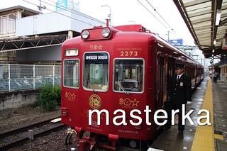 わかやま電鉄貴志川線