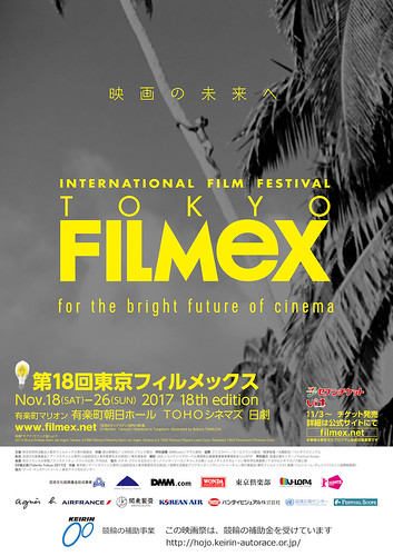 filmex2017