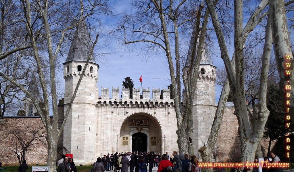 Стамбул Дворец Топкапы.