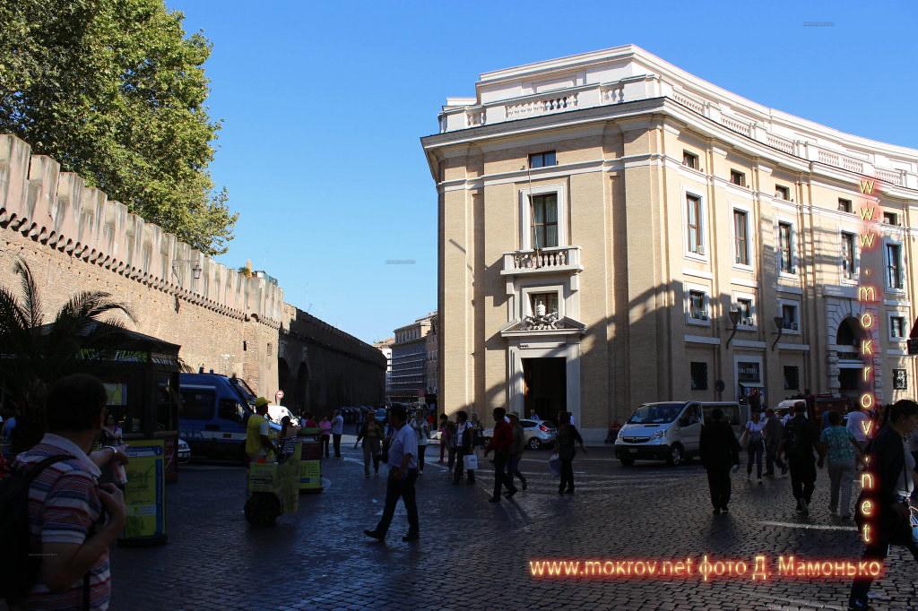 Государство — город Ватикан фотозарисовки